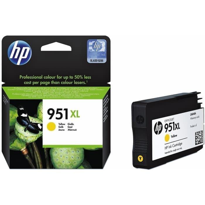 HP Yellow Ink Cartridge 951XL [CN048AA]