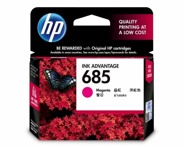 HP Magenta Ink Cartridge 685 [CZ123AA]