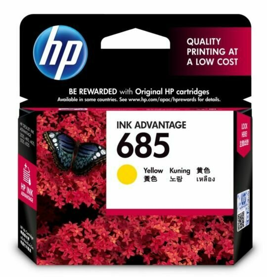 HP Yellow Ink Cartridge 685 [CZ124AA]