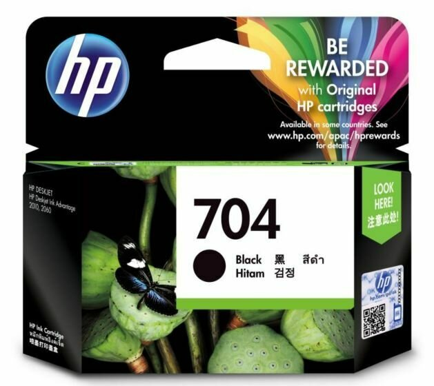 HP Black Ink Cartidge 704 [CN692AA]