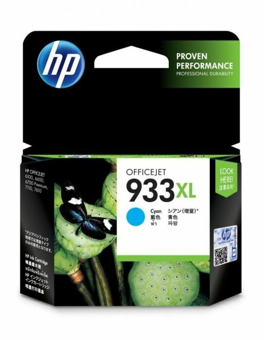 HP Cyan Ink Cartridge 933XL [CN054AA]