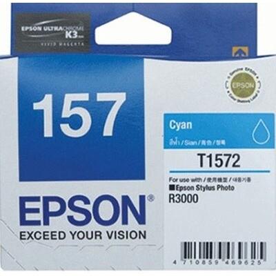 EPSON Cyan Ink Cartridge 157