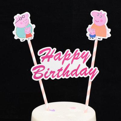 Happy Birthday Cake Banner 00010