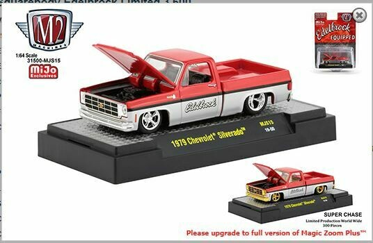 M2 Silverado Exclusive Red Edelbrock