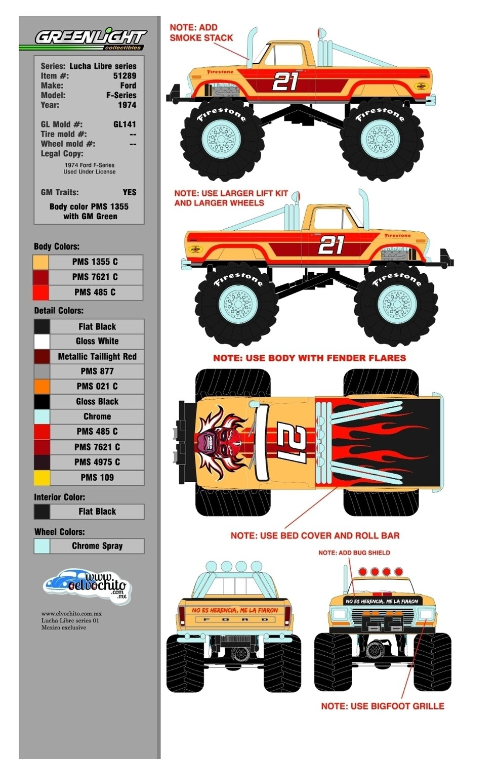 Limited Edition Lucha Libre Monster Truck