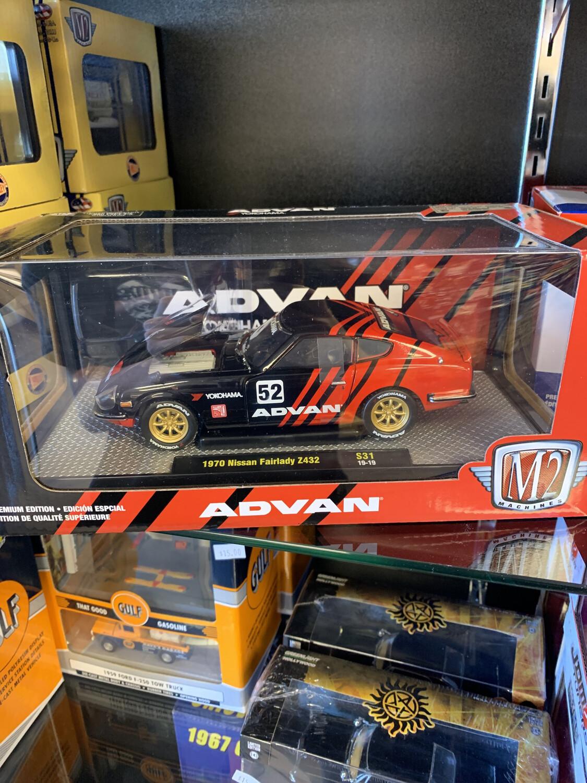 M2 Advan Nissan Fairlady