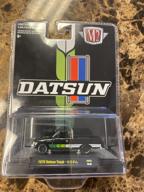 M2-1978 Datsun Truck