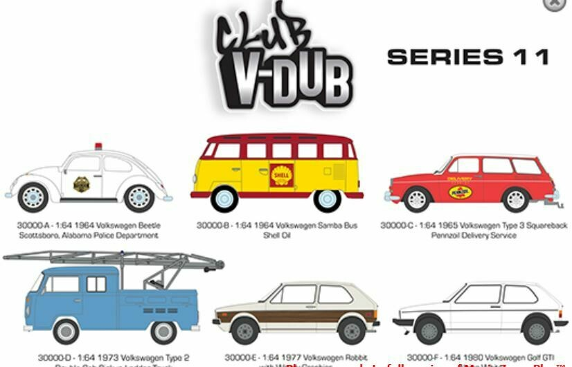 Sealed Inner Case Club Vdub Series 11