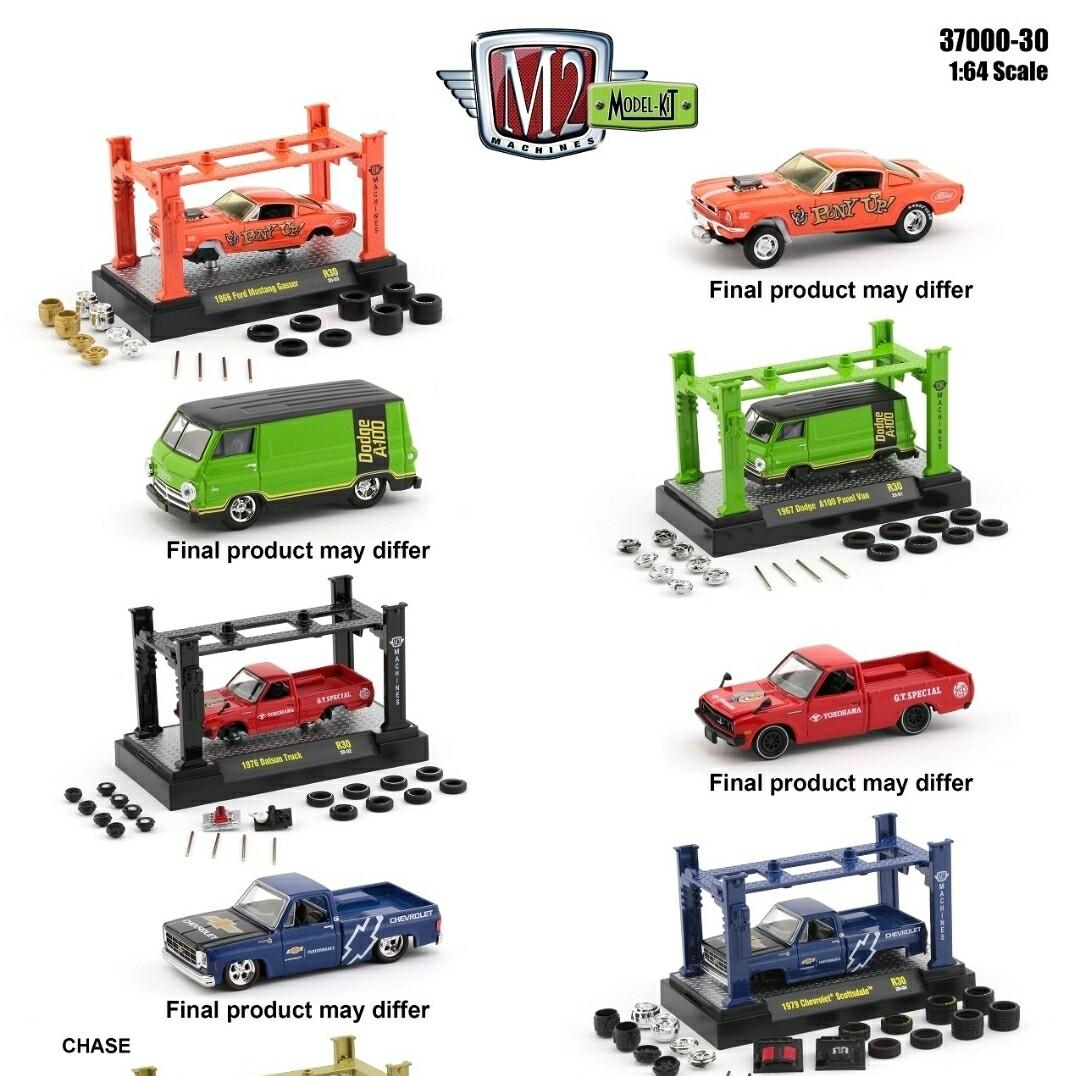 M2 Model Kit Release 30 Sealed Inner Case