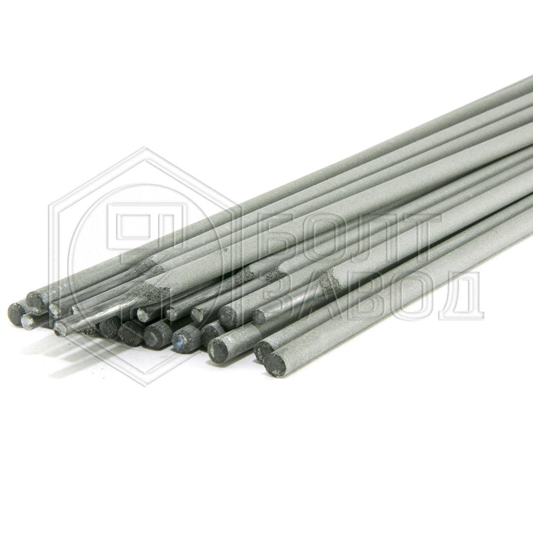 Электроды МР 3 диаметром 4 мм фирма производитель Арсенал 5 кг 94480