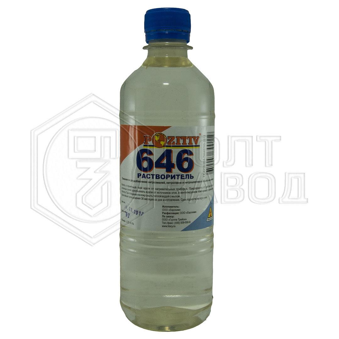 Растворитель 646 POZITIV полиэтиленовая упаковка 0.5 л 14646-015