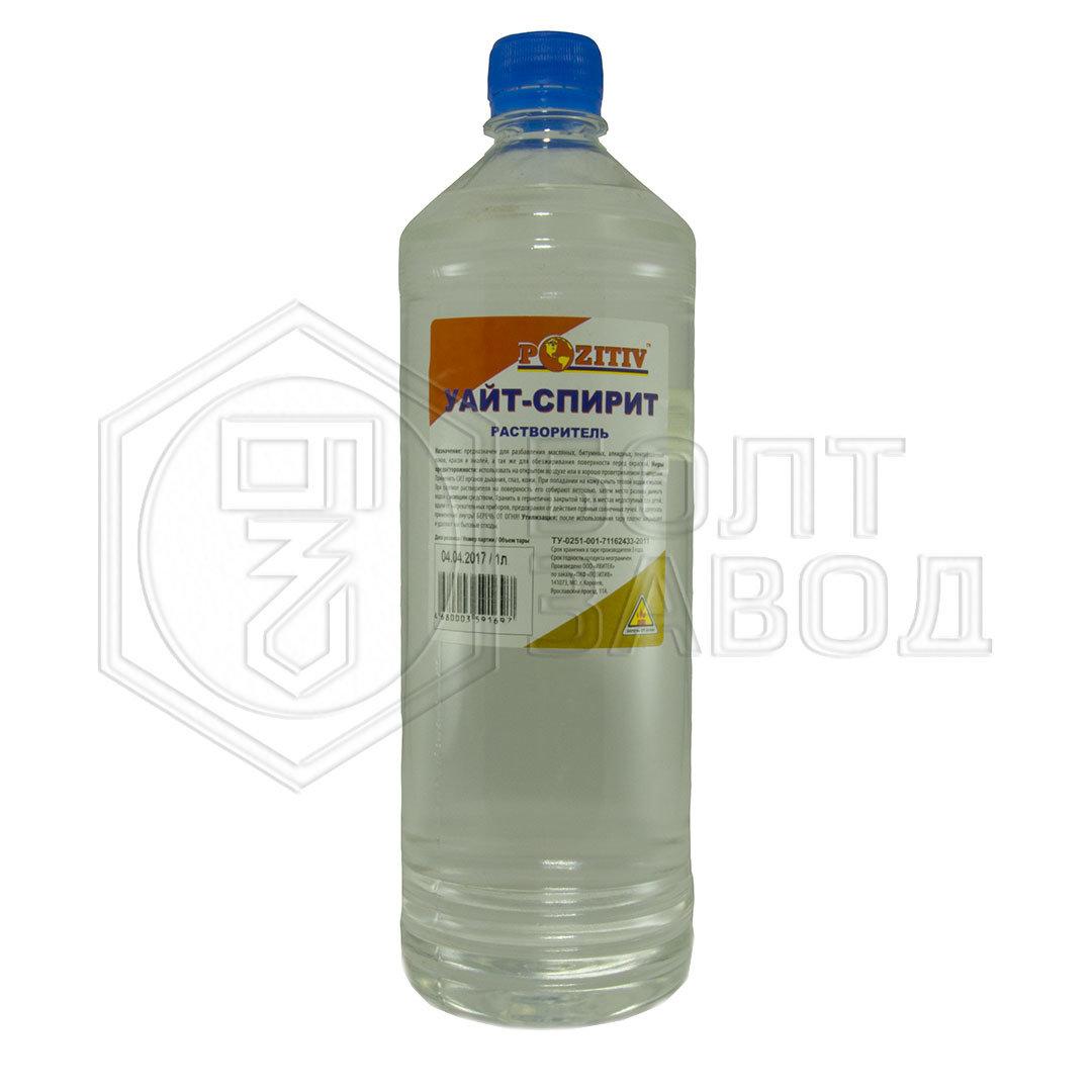 Уайт-спирит POZITIV полиэтиленовая бутылка 1.0 л 14030-010