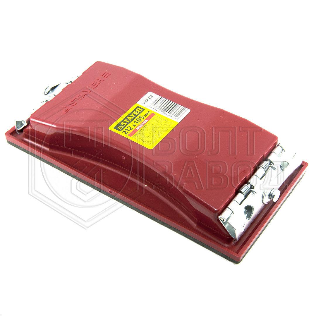 Пластмассовый брусок для шлифования размером 212 * 105 мм 3566-212