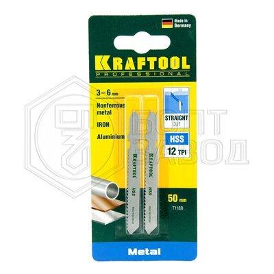 Полотна для электролобзика  по металлу шаг 2 мм 2 шт KRAFTOOL