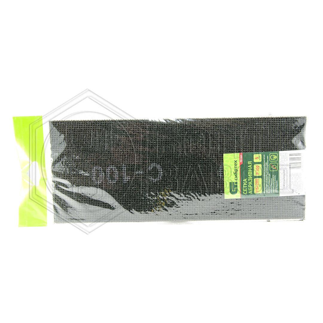 Сетка абразивная Р100 115*280 мм 751257