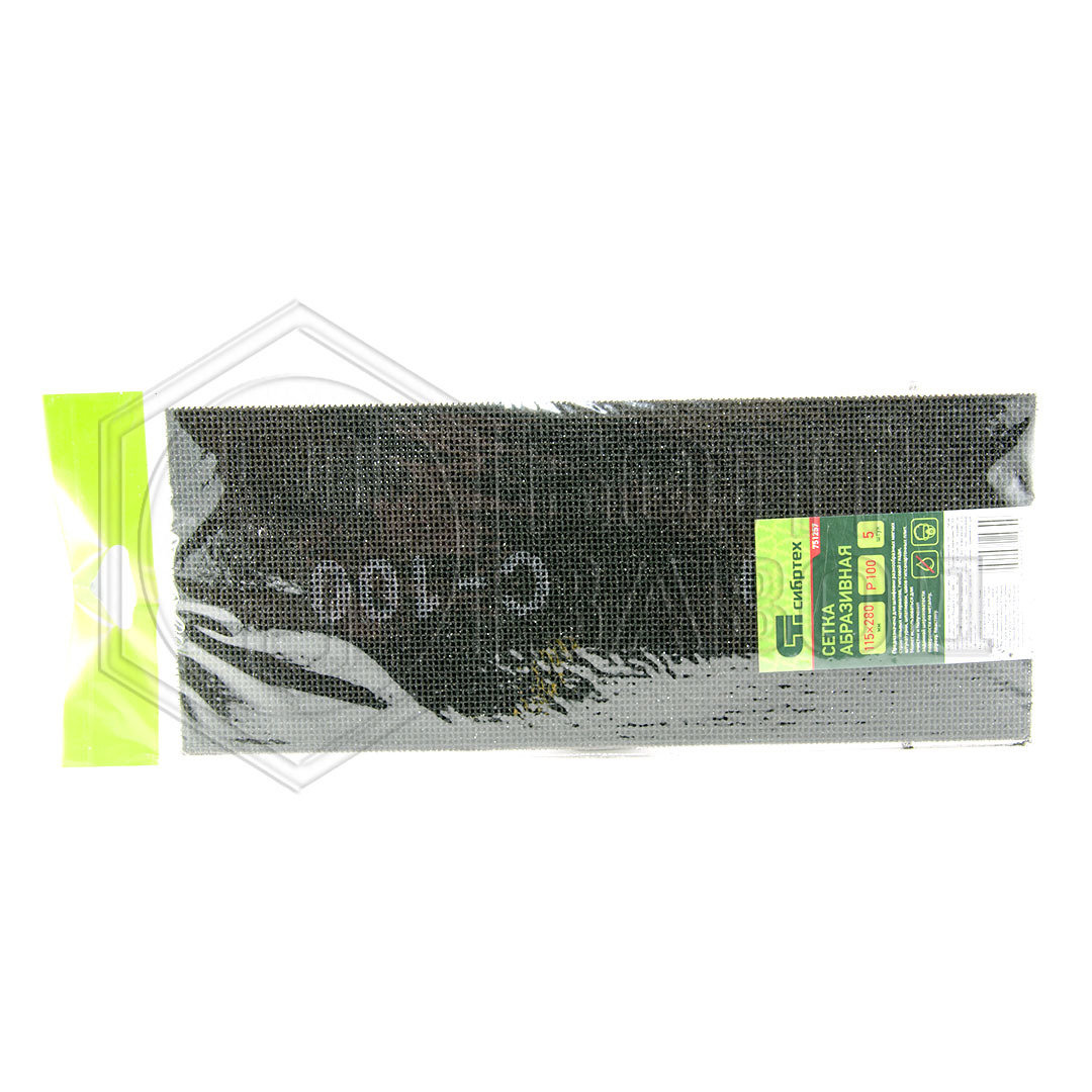 Сетка абразивная Р100 115*280 мм