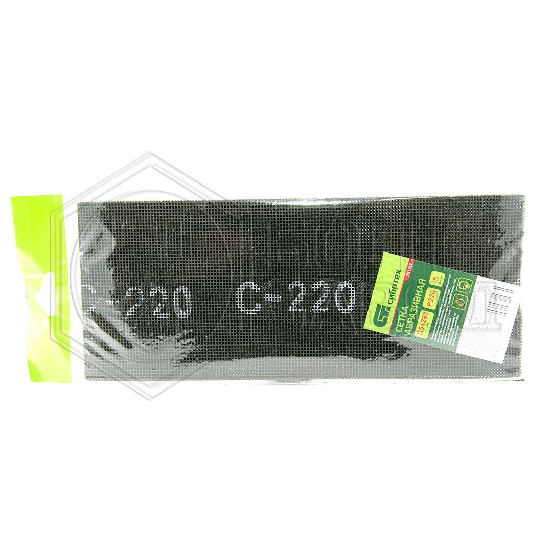 Сетка абразивная Р220 115*280 мм