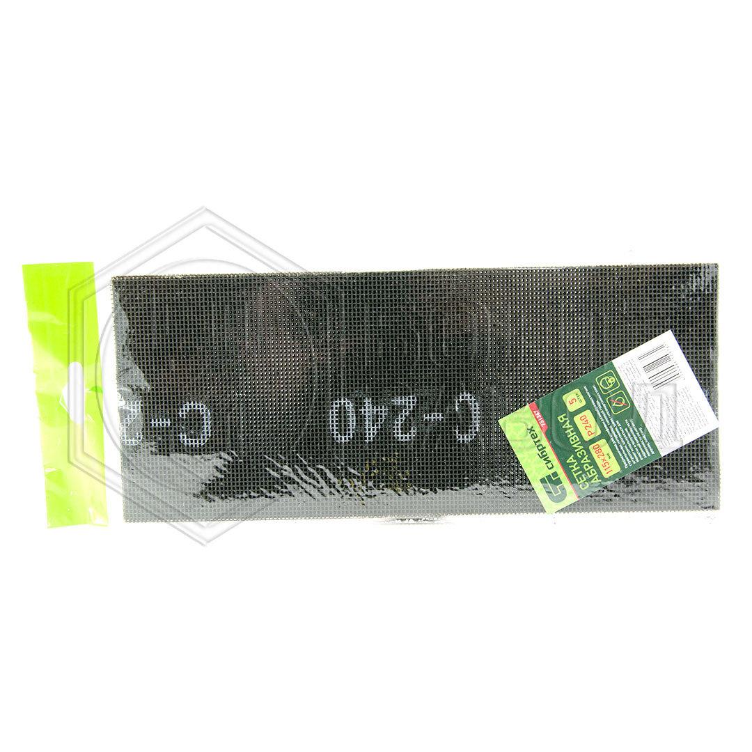 Сетка абразивная Р240 115*280 мм