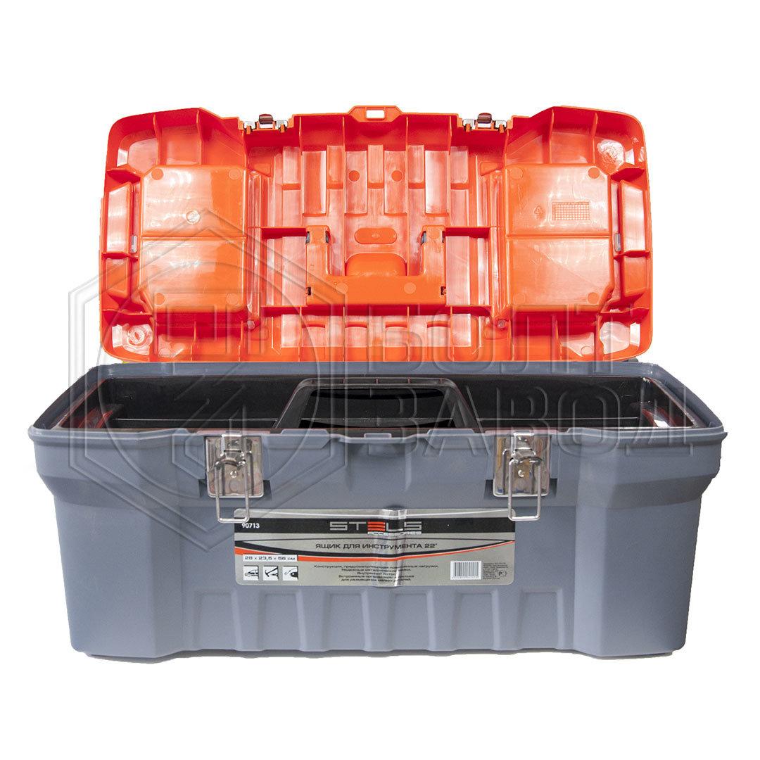 Ящик для инструментов с металлическими замками 22 28х23х56 фирмы Stels 90713