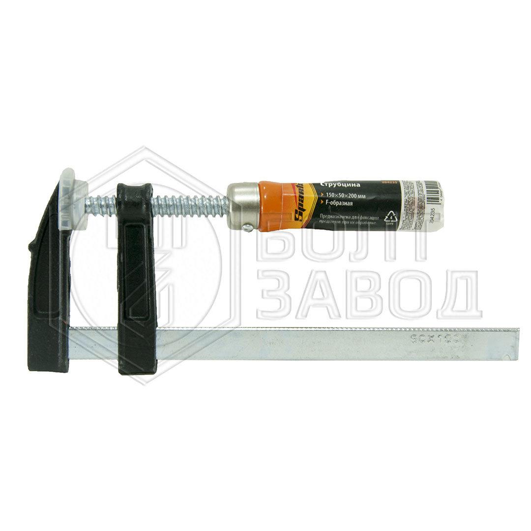 Струбцина F-образная 150*50*200 мм производитель SPARTA 204235