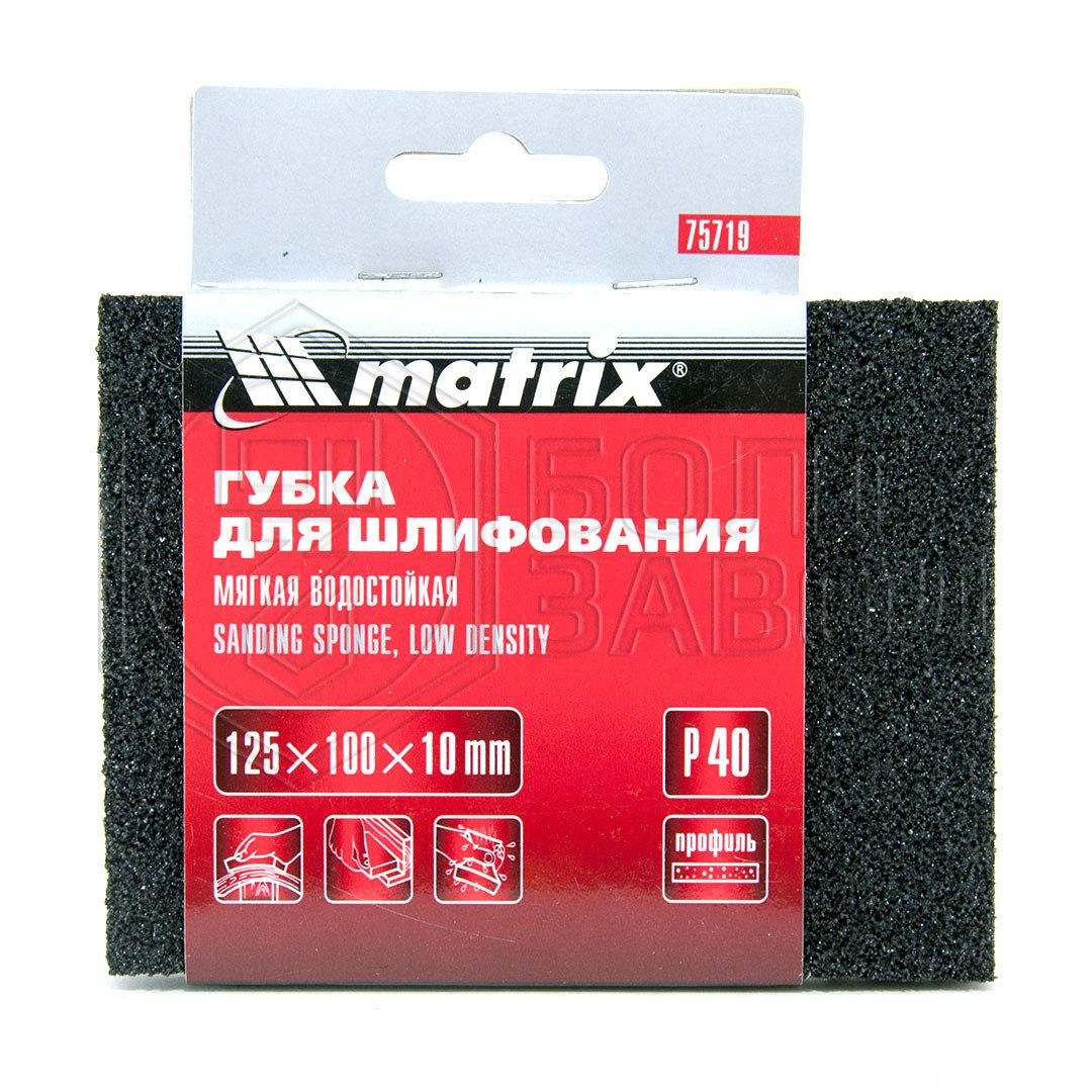 Губка для шлифования 125 на 100 мм толщиной 10 мм Р140