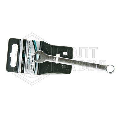 Ключ комбинированный фирмы STELS размером 8 мм