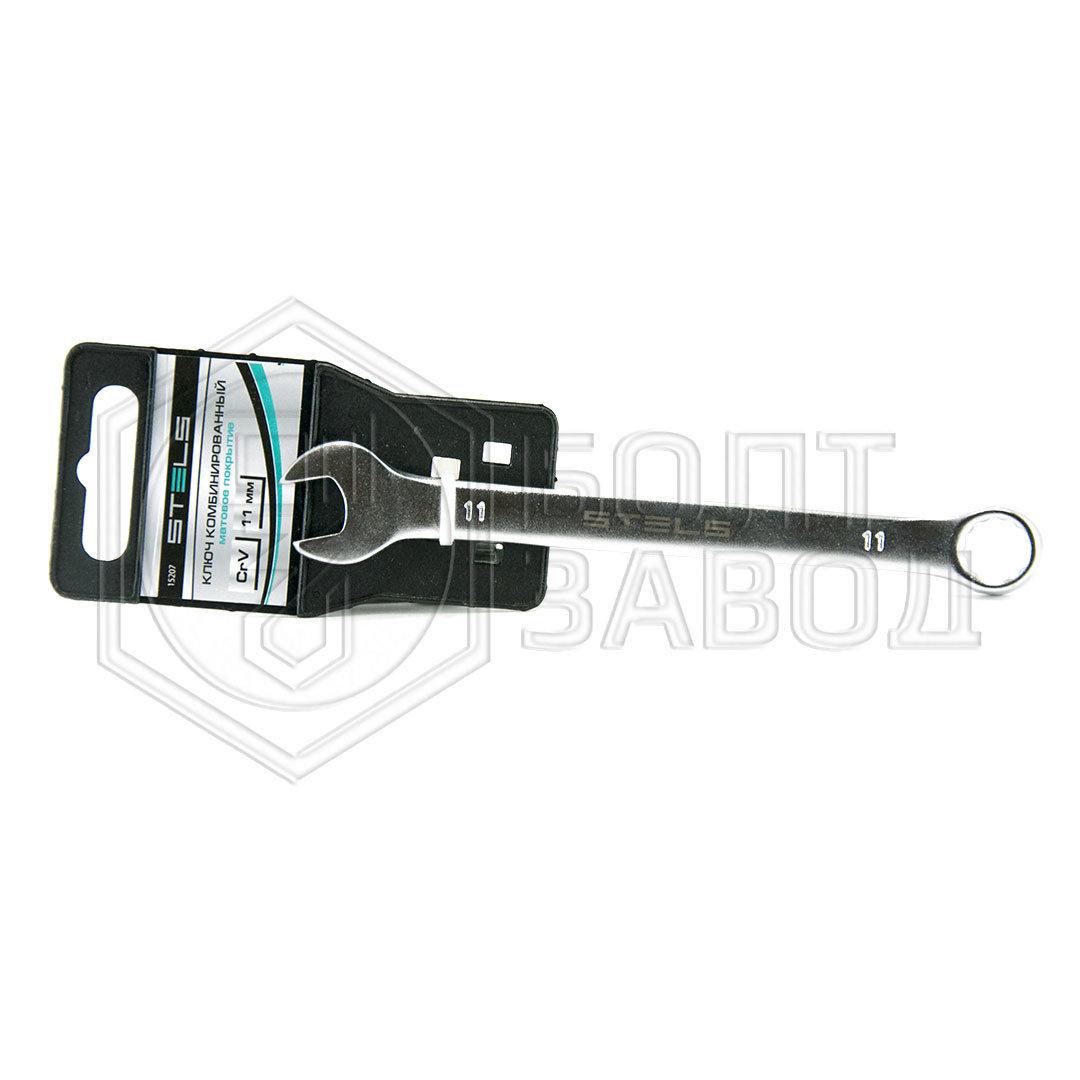 Ключ комбинированный фирмы STELS размером 11 мм 15207