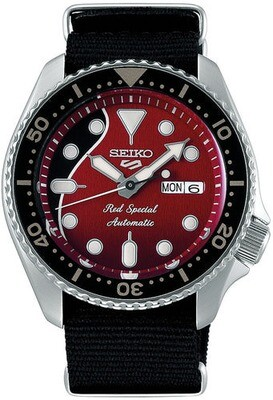 SEIKO 5 Sport- Brian May Limited Edition -miesten rannekello