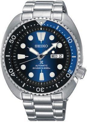 SEIKO Prospex Automatic Diver's Turtle -miesten rannekello