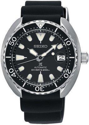 SEIKO Prospex Automatic Diver's Mini Turtle -miesten rannekello