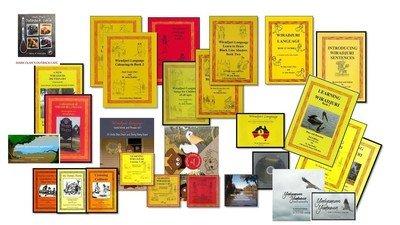 Complete Wiradjuri language kit C