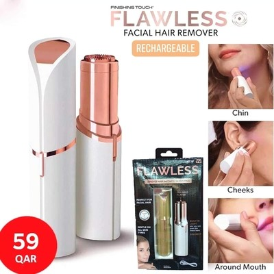 Flawless Hair Eyebrow Remover - Rechargeable