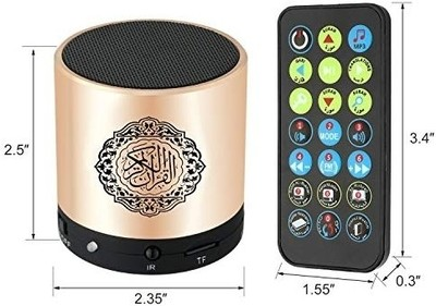 HOLY QURAN SPEAKER 8GB ALUMINUM BODY WITH REMOTE (QS-100+)