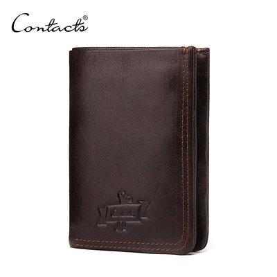 Genuine Cowhide Leather Vintage Design Short Men's Wallet - M1230