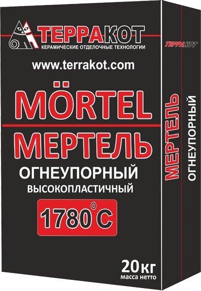 Мертель 20кг