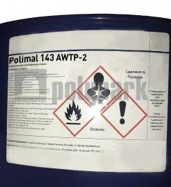 Полиэфирная смола стеклопластиковая Polimal 143 AWTP-2 (Полиэстер) 5кг