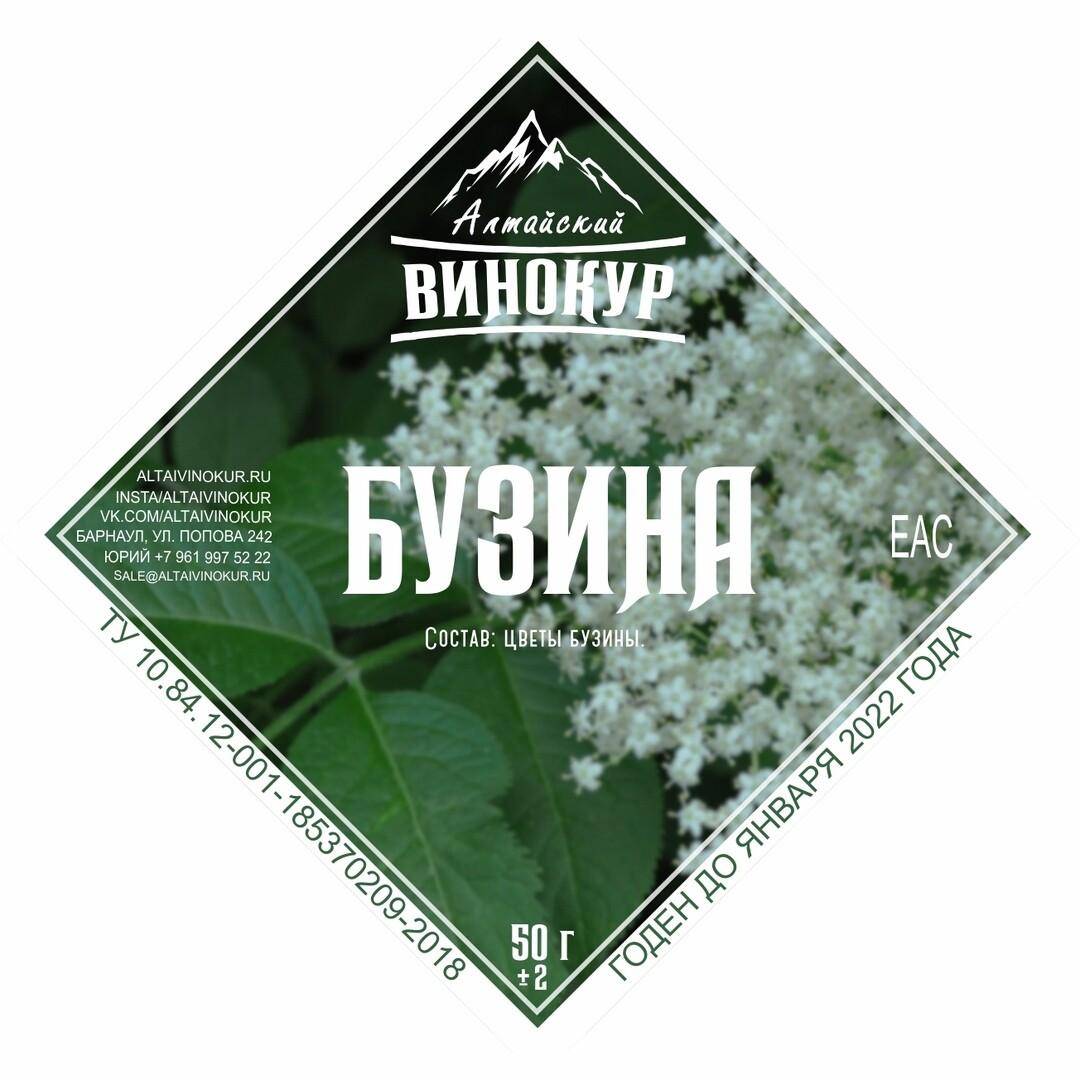 Бузина (цветы) | Моно набор