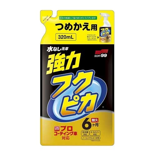 Soft99 Fukupika Spray Advance Strong Type (REFILL)