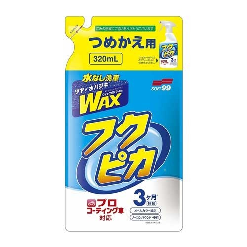 Soft99 Fukupika Spray Advance Type (REFILL)