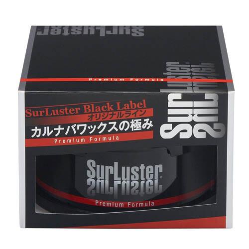 SurLuster Premium Formula 200g