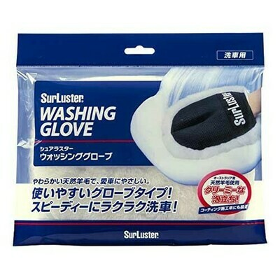 SurLuster Washing Glove