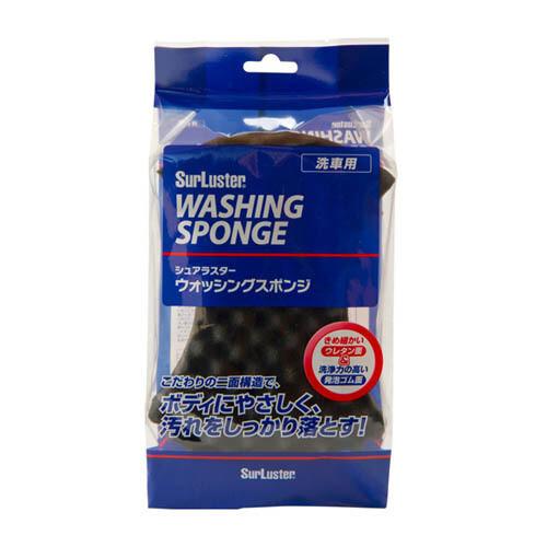 SurLuster Washing Sponge