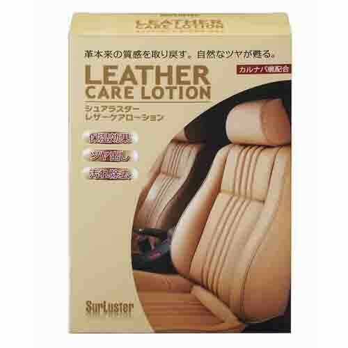 SurLuster Leather Care Lotion