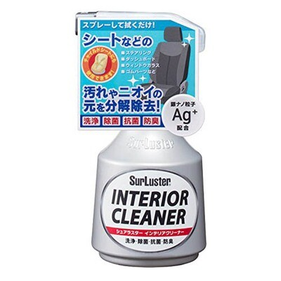 SurLuster Interior Cleaner