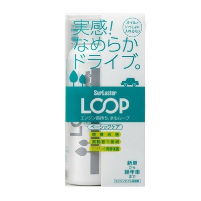 SurLuster Loop Fuel Additives LP-48