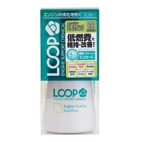 SurLuster Engine Coating Eco Drive LP-46