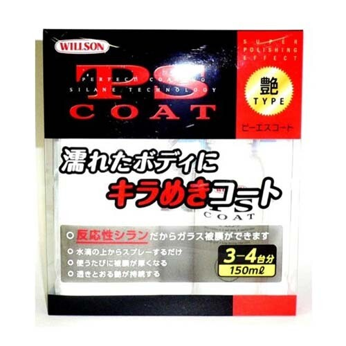 Willson PS COAT Glossy type