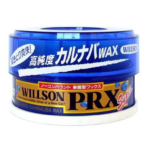 Willson PRX Super