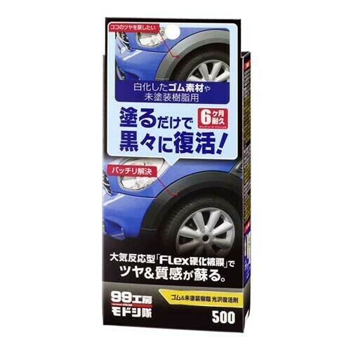 Soft99 Rubber & Plastic Parts Restoration Agent