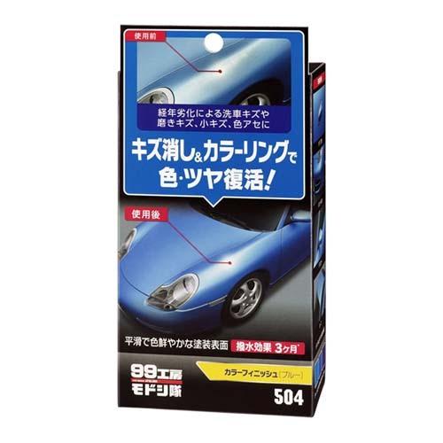 Soft99 Color Finish Blue SCC212